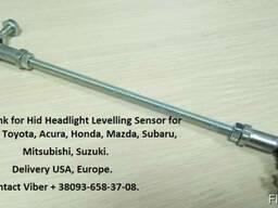 06146SWAR01 Link rear height control sensor - photo 6