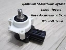 4890635020 HeadLamp level sensor rear link - photo 7