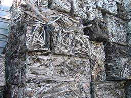 Aluminium can scrap(ubc scrap )
