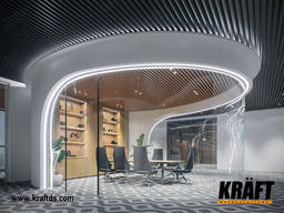 Designed suspended ceilings KRAFT from the manufacturer