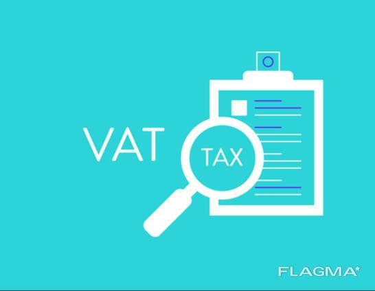 Фирма в Чехии с НДС (VAT)