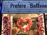 Магазин воздушных шаров в Праге - Balloons Prague - photo 1
