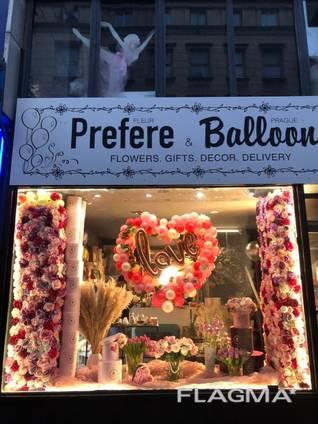 Магазин воздушных шаров в Праге - Balloons Prague