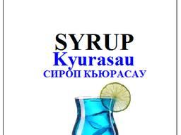 Натуральные сиропы для коктейлей и кофе