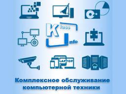 Обслуживание компьютерной техники, компьютерная помощь