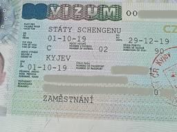 Приглашение на Чешскую рабочую визу на 90 дней.