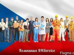 Рабочая карта в Чехию для граждан Украины с трудоустройством