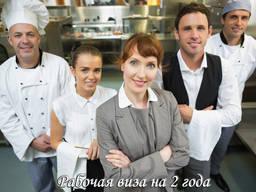 Рабочая виза с трудоустройством для граждан Украины