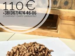 Топливные пеллеты и брикеты; pellets / briquettes
