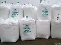 Urea grade B premium/Petroleum products