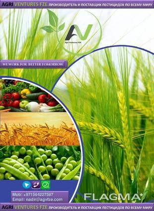 Výrobce a dodavatel pesticidů po celém světě