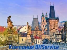Вид на жительство в Чехии для граждан стран СНГ
