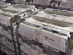 Primární hliník A-7 | Hliníkový ingot GOST z Ruska