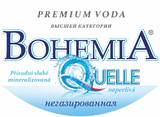 Bohemia Beverage Industry Group, s.r.o.
